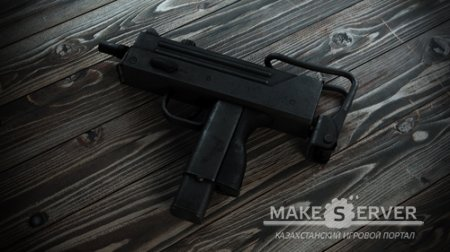 Prototype Mac10
