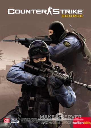 Counter-Strike: Source v75 [RUS / Multi] (2012)