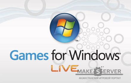 Games for Windows - LIVE v3.5 [RUS]