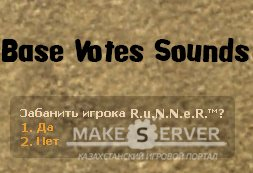 Base Votes Sounds
