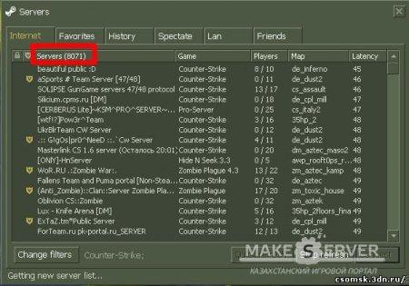 Master Server 2013