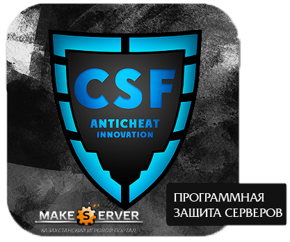 CSF Anti-cheat v1.24c (Update)