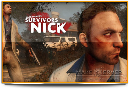 Realistic Survivors [Nick]