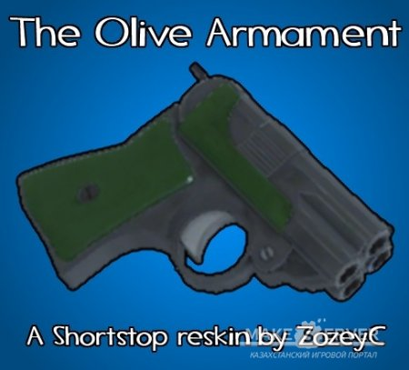 The Olive Armament