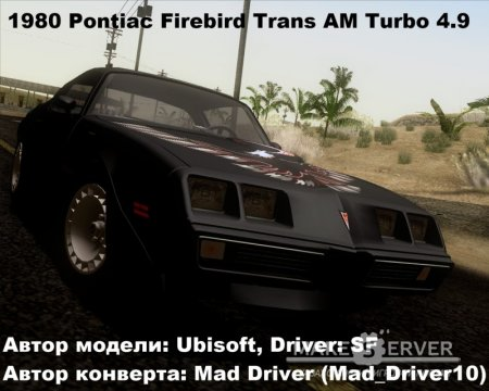 Pontiac Firebird Trans Am Turbo 4.9 1980