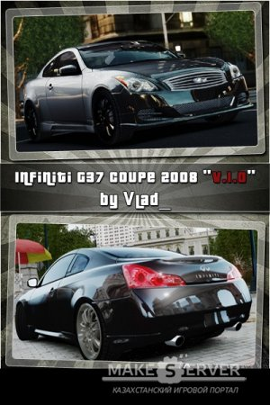 Infiniti G37 Coupe 2008 Carbon Edition v1.0