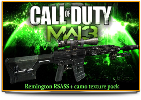 COD8 MW3 Remington RSASS