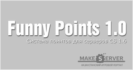 Funny Points 1.0