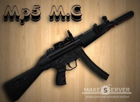 Fub MP5 M.C/Multi Cam Edition