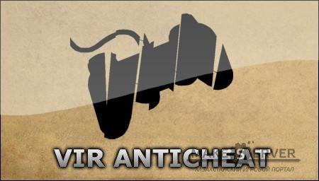 Vir AntiCheat 1.7