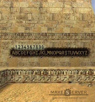 [Plugin] Wall Text (Texto en la Pared) 1363107022_1267721843_3