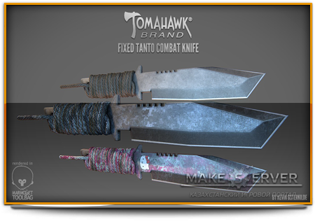 Tomahawk Brand Fixed Tanto Combat Knife