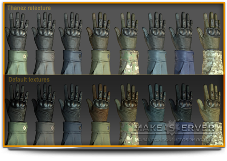 Default CT Glove Retexture