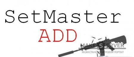 SetMaster Add Fix v1.0