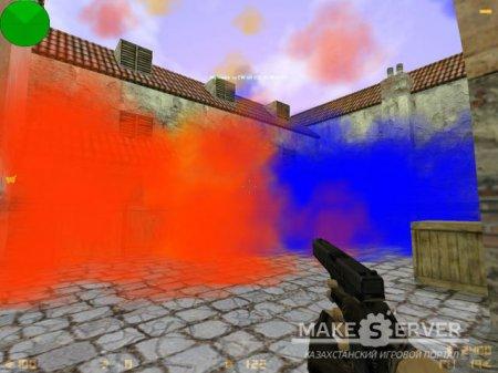 Цветной дым на Вашем сервере