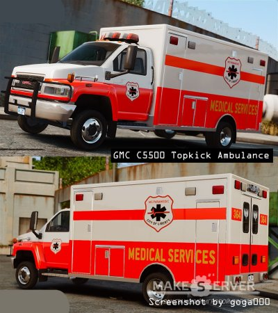 GMC C5500 Ambulance