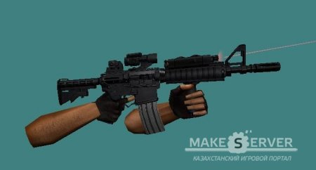 m4 for sg552