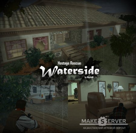 cs_waterside