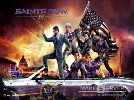 Saints Row 4 HD Menu Backround