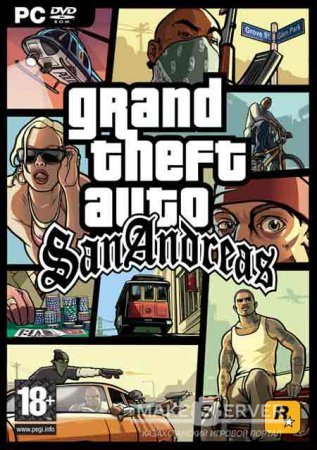 Grand Theft Auto: San Andreas [RUS Edition]