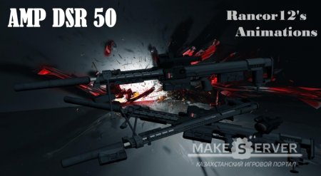 DarkFreZix Presents: Rancor's DSR-50 Animations