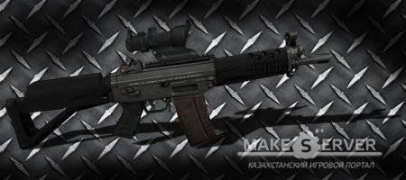 SG556 on Valve Anims
