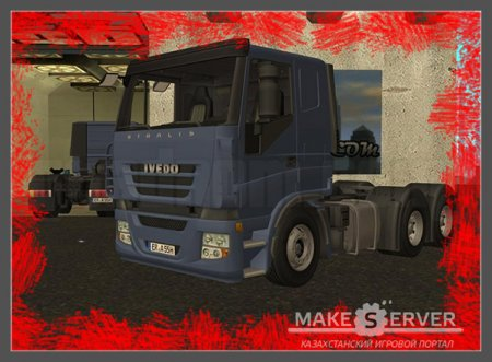 Iveco Stralis AT 6x4