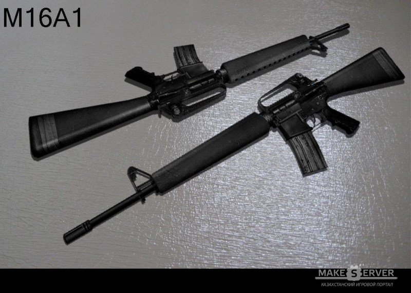 M16A1