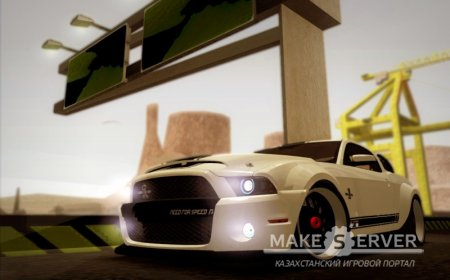 Shelby GT500 SuperSnake NFS The RUN Edition