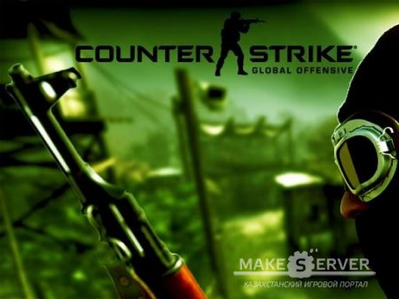 Counter-Strike: Global Offensive (Valve Edition) L-backup