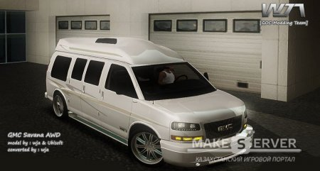 GMC Savana AWD