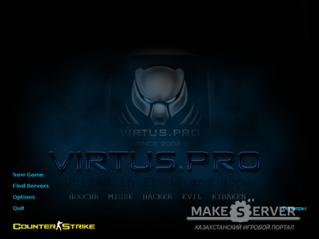 Counter-Strike 1.6 Virtus Pro 2011