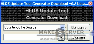 HLDS Update Tool Generator Download
