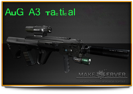 AUG A3 Tactical