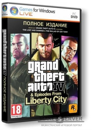 Grand Theft Auto IV [RePack] [RUS / ENG] (1.0.4.0/1.0.6.0)