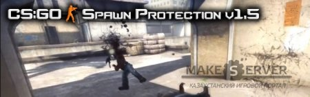 Spawn Protection v1.5