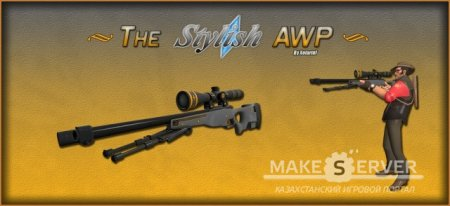 The Stylish AWP
