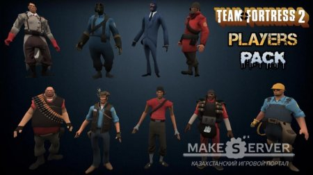TF2 Player Pack