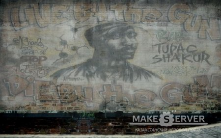 Tupac Graffiti Wall In Memory