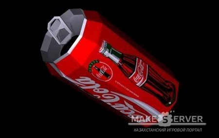 Coca-Cola can for Grenade