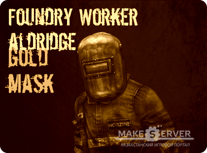 Gold Mask Foundry Worker