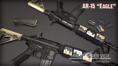 "AR-15 ""Eagle"" Animations Pack"