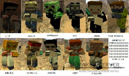 Minecraft skins for cs 1.6!!!