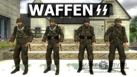Waffen-SS Soldiers2