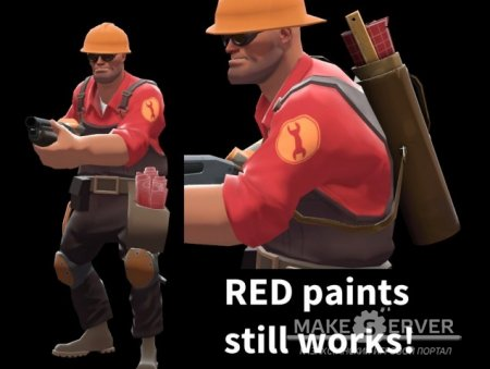 BLUEprints for RED Engineer