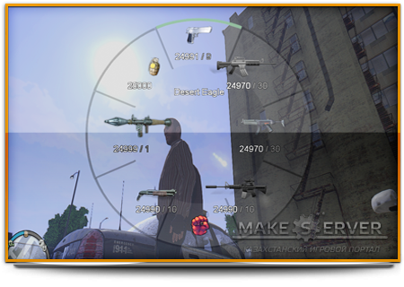 GTA V Weapon HUD (HD Weapon Icons)