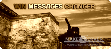 Win Messages Changer