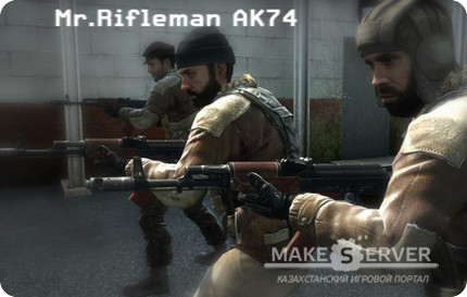 Mr.Rifleman AK74 On Kopter's Animation