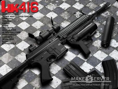 M4a1 Для Css.Rar
