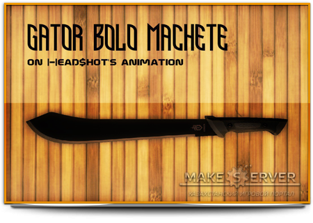 Gator Bolo Machete on |-|ead$hot's Animation